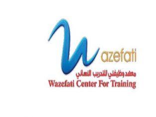 معهد وظيفتي للتدريب / مكة المكرمة